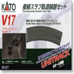 V17 Double Slab Track Set