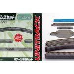 unitrack Outer oval