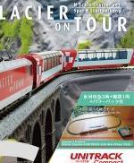 10-006 Glacier Express Starter Set