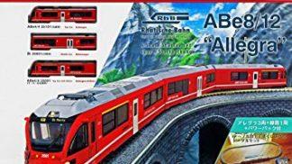 "10-025 Swiss Rhaetian Railway (RhB) ABe 8/12 ""Allegra"" N Scale S"