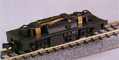 11-103 Tram Chassis Unit